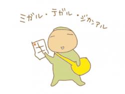 img_kankyomanga01